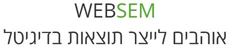 websem.png