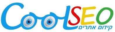 cool logo 112.jpg