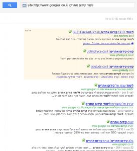 חיפוש רק בתוך אתר מסוים עם inurl